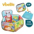 Vibebe 猴子投籃氣墊球屋[衛立兒生活館]
