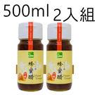 《彩花蜜》 珍釀蜂蜜醋 500ml (珍釀梅瓶) 兩入組