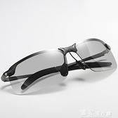 太陽眼鏡變色太陽鏡男偏光墨鏡夜視司機開車專用眼鏡日夜兩用釣魚自動感 獨家流行館