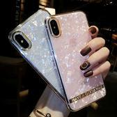 新款蘋果X手機殼正韓潮牌6s全包防摔iPhone8plus個性創意7p硅膠女禮物限時八九折
