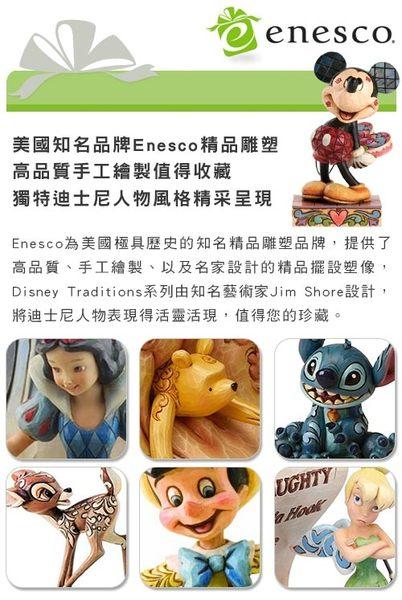 《Enesco精品雕塑》迪士尼聖誕夜驚魂傑克坐姿塑像-What's This?★funbox生活用品★_EN65040