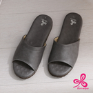 【333家居鞋館】維諾妮卡│優質乳膠室內皮拖鞋-灰色