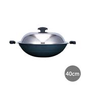【寶馬】瓷釉不沾雙耳炒鍋40cm JA-A-008-040