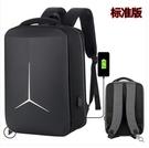 筆電包 雙肩包適用小米華為蘋果戴爾華碩聯想充電背包15寸16.1男女14寸 錢夫人