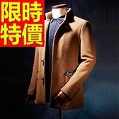 毛呢外套-羊毛必敗溫暖短版男風衣大衣62n11[巴黎精品]