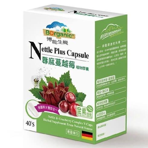 博能生機蕁麻蔓越莓植物膠囊(40顆/盒)