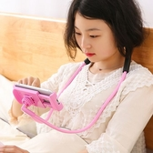 【超取399免運】網紅懶人神器掛脖卡扣式手機架 床上看電視支架