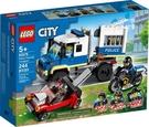 樂高LEGO CITY 警察運輸囚犯 6...