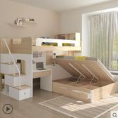 高架床多功能組合兒童床帶書桌子母床成人小戶型上下鋪雙層床高架床LX 【四月上新】