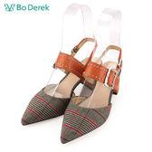 【Bo Derek 】英倫鉚釘方扣環跟鞋-棕格