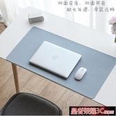 桌墊 超大號滑鼠墊筆電電腦墊櫃面墊辦公桌墊皮質防水學生寫字書桌墊YTL 現貨