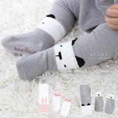 小熊兔子珊瑚絨九分褲襪+止滑短襪組 童襪 褲襪 絨毛襪 止滑襪