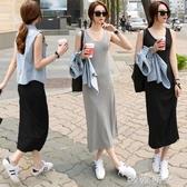 2020韓版女裝新款氣質打底洋裝夏季吊帶背心裙修身無袖長款裙子 歐韓時代