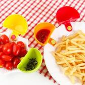 ✭米菈生活館✭【R72-1】創意多用調味碗夾(四入) 番茄醬 辣椒醬 果殼 薯條 沾醬 佐料 水果 涼拌