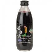 陳稼莊-桑椹汁加糖300cc瓶