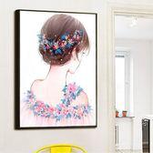 新款5D鉆石畫2018貼鉆十字繡滿鉆兒童臥室 LQ4397『夢幻家居』