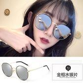 眼鏡框墨鏡女圓臉日系潮偏光太陽防紫外線【聚寶屋】