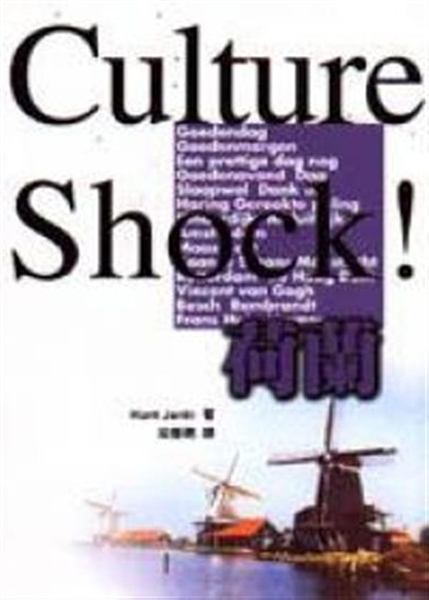 (二手書)Culture Shock!荷蘭