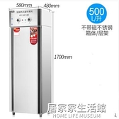 RTP500F-A80 立式商用消毒櫃 單門高溫 大型大容量不銹鋼