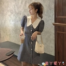 短袖洋裝 娃娃領格子連身裙春款女裝2021年新款法式復古泡泡袖收腰A字裙子 愛丫 免運