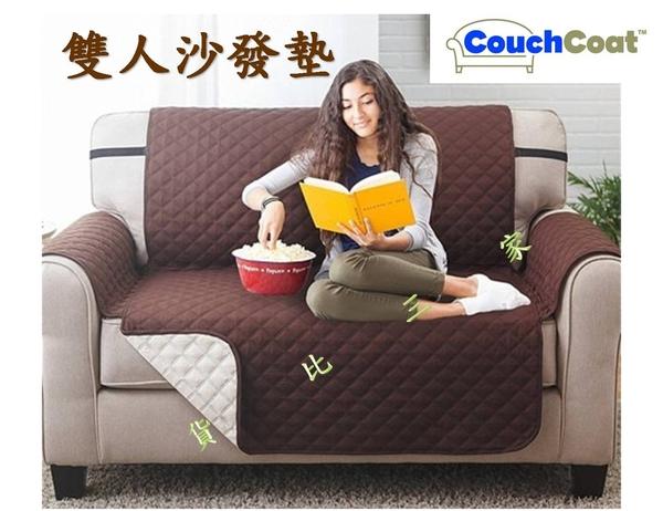 Couch coat 【雙人】寵物沙發墊 睡墊 睡覺 棉窩 舒適 防抓 防咬 冬暖夏凉 棉绒 寵物用品 厚墊
