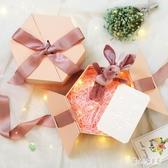 禮盒包裝盒生日教師節盒子送女友閨蜜網紅口紅香水包包禮物空盒子   LN4263【甜心小妮童裝】