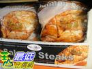 [COSCO代購] 需冷凍配送無法超取 元家鮭魚排2KG_ C60215