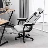 電腦椅 電腦椅家用電競座椅辦公椅舒適久坐宿舍椅子人體工學靠背游戲轉椅