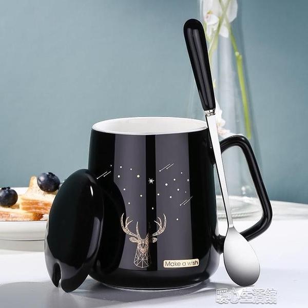 馬克杯創意陶瓷杯可愛女學生馬克杯帶蓋勺辦公室喝水杯男家用早餐咖啡 快速出貨