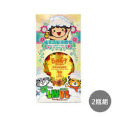 【LWYL】植萃甜橙(女孩洗髮)天然無添加液體皂 400ml 2瓶組