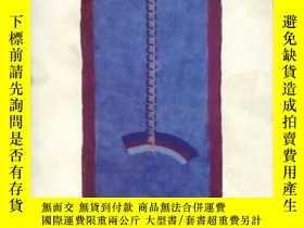 二手書博民逛書店Carefree罕見DignityY256260 Rinpoche, Drubwang  Kunsang, E
