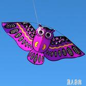 濰坊風箏鳥類風箏貓頭鷹風箏兒童風箏顏色艷麗微風易飛 DJ12063『麗人雅苑』