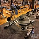 收腹機健腹器家用健身器材腹肌訓練器運動健身神器美腰美腹 快速出貨