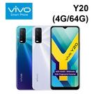 vivo Y20 (4G/64G) 6....