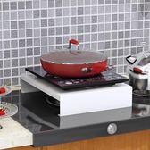 跨年趴踢購廚房置物架電磁爐架子電陶爐電飯煲架微波爐架煤氣灶架子蓋板支架
