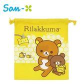 蜂蜜款【日本正版】拉拉熊 束口袋 收納袋 抽繩束口袋 懶懶熊 Rilakkuma San-X - 464974
