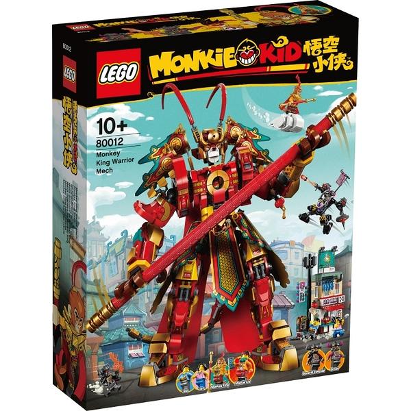 樂高積木Lego 80012 悟空小俠 齊天大聖黃金機甲
