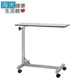 【YAHO 耀宏 海夫】YH018 美耐板面 不鏽鋼床上桌 附輪 有輪子