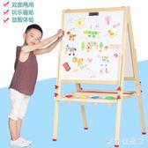 寫字板  兒童畫板雙面磁性小黑板支架式家用寶寶涂鴉寫字畫架可升降 KB9496【歐爸生活館】