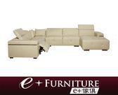 『 e+傢俱 』LS5 珀杜 Perdue 國外名品 牛皮質沙發   L型沙發   多功能可調   大型L沙發