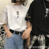 t恤女短袖韓版潮學生寬鬆男女班服簡約百搭bf風qlz情侶裝     琉璃美衣
