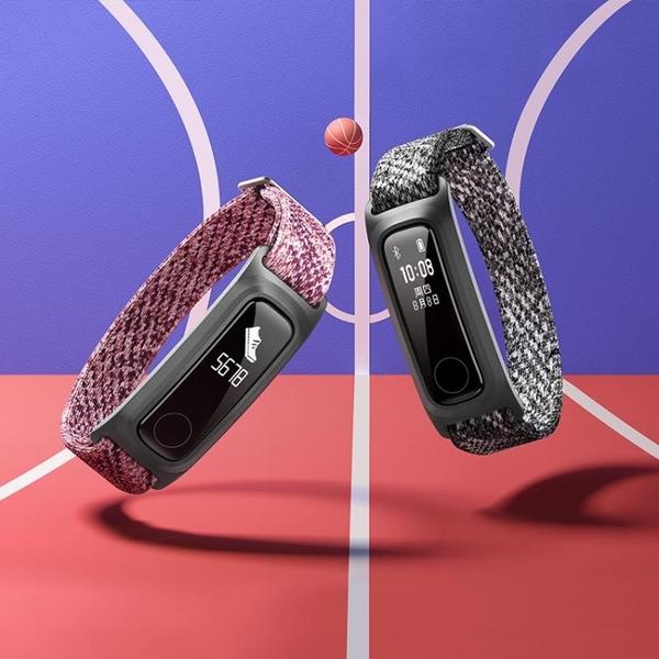 華為旗下榮耀手環5籃球版智慧多功能籃球跑姿數據監測旗艦店50米防水手錶209Xpro官方 陽光好物