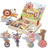 玩具 早教二合一益智磁貼+白板畫圖 B7R053 AIB小舖