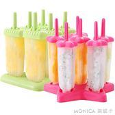 雪糕模具冰激凌冰棒冰棍冰塊冰糕棒冰做冰淇淋的模具家用自制冰模 莫妮卡小屋