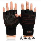 夏季健身防滑耐磨手套-艾尚精品 艾尚精品
