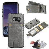 三星Galaxy S8 Plus 插卡手機皮套 可拆分款式 錢包款防摔保護殼 支架全包邊軟殼 二合一保護皮套 S8+