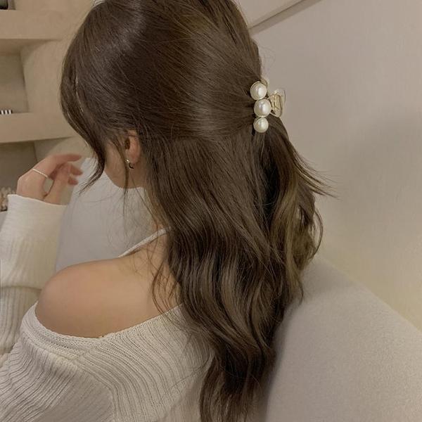 韓國優雅氣質珍珠髮夾小巧可愛夾子頭飾精致抓夾后腦勺洗臉髮飾 小天使