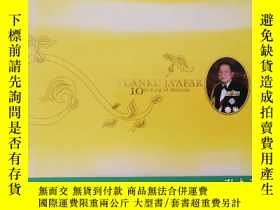 二手書博民逛書店【tuanku罕見ja afar 10th king of malaysia】馬來西亞第十國王Y181909