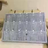 高檔首飾盤戒指項鍊收納盒手鍊耳環珠寶箱展示道具飾品架首飾托盤【新店開張8折促銷】