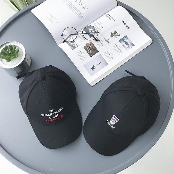 FINDSENSE H1 韓國 嘻哈 時尚潮流 刺繡街頭棒球帽 原宿  男女情侶